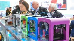 Hannover Messe: 3D-Drucker und Roboter nicht nur für Maker