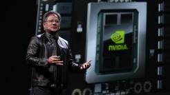 GPU Technology Conference 2017: Volta, Deep Learning, Virtual Reality