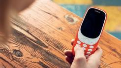 Nokia 3310: Nostalgiker-Handy kann vorbestellt werden