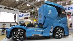 Transport Logistic 2017: Bilder, Bilder, Bilder