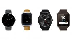 Vier Uhren mit dunklem Display