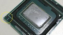 Intel Core X/Core i9 mit RFID-Chip