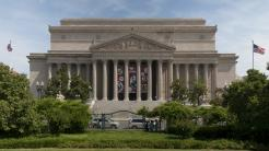 Hauptgebäude US National Archives