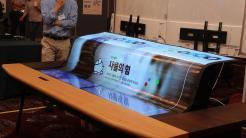 LGs OLED-Megadisplay: 77 Zoll zum Aufrollen