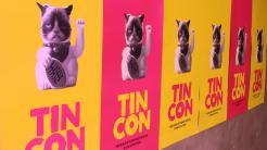 Tincon 2017