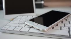 MDM, MAM oder EMM? Smartphones im Unternehmen verwalten