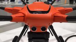 Drohne für professionelle Einsätze von Yuneec