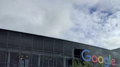 Google bietet Cloud-Dienste aus deutschem Rechenzentrum an