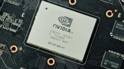 Sicherheitsupdates: Lücke in GPU-Treiber von Nvidia könnte Angreifer zu Admins machen