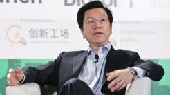 Chinesischer Tech-Investor Lee warnt vor baldigem Verlust von Büro-Arbeitsplätzen