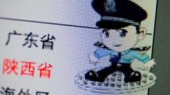 Internet-Café in Peking