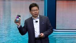 Smartphones: Schwerer Dämpfer für Huaweis US-Ambitionen