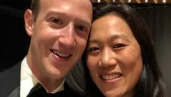 Zuckerberg und Chan