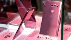 Smartphones: LG ändert den Kurs