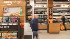 Erster Amazon-Supermarkt ohne Kassen öffnet