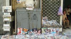 Internetzensur: Auch Googles AMP-Projekt in Ägypten blockiert