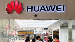 Huawei-Shop
