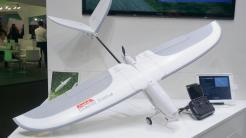 Yuneec Firebird: Starrflügler-Drohne mit First-Person-Brille