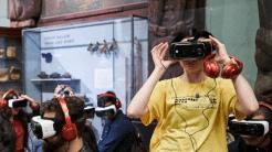 Animationen, Apps und AR: Museen in USA modernisieren sich