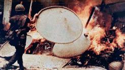 Missing Link: My Lai - Massaker, Proteste und elektronische Kriegführung im Vietnam-Krieg