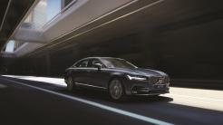 Elektroautos: Bis 2025 sollen 50 Prozent der Volvo-Autos rein elektrisch fahren