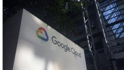 Google veröffentlicht Container-Sandbox gVisor