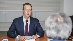 Facebook-Datenskandal: Zuckerberg entschuldigt sich im Europaparlament
