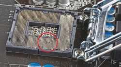 nachgehakt: Machen Sie lahme Rechner per Upgrade wieder fit.