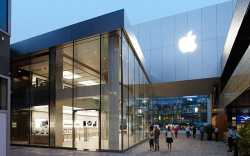 Apple Retail Store in Peking.
