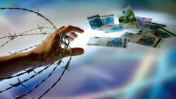 Anlagebetrug, eine Bitcoinbörse und der JPMorgan-Hack: Vier Verdächtige verhaftet