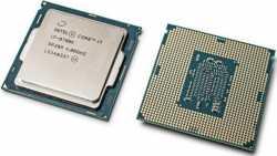Intel übertrifft mit Quartalszahlen die Erwartungen