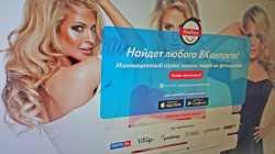 vk.com: Porno-Darstellerinnen per Gesichtserkennung entanonymisiert