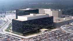 NSA-Hauptgebäude (schwarzer Glaspalast)