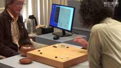 Computer-Go: Deep Zen spielt 1:2 gegen Go-Legende Cho Chikun