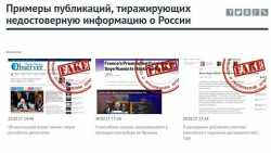 "Russland will ""Fake News"" bloßstellen"