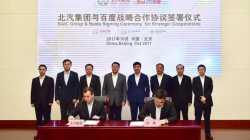 Baidu will 2021 in Massenproduktion von selbstfahrenden Autos einsteigen