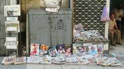 Ägypten: Dutzende weitere Nachrichtenseiten und VPN-Dienste gesperrt