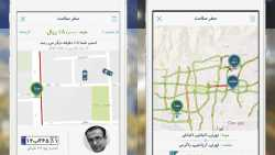 Apple entfernt im Iran beliebte Apps