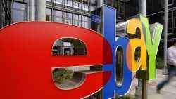 Ebay-Deutschlandzentrale