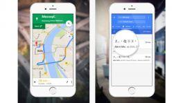 Update für Google-Maps-App