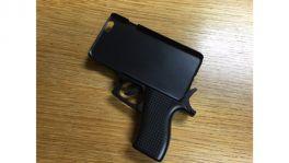 Londoner Flughafen: Aufregung um iPhone-Hülle in Pistolenform