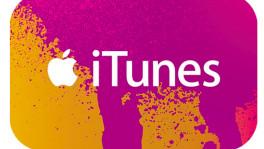 iTunes-Guthaben