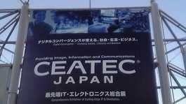 Post aus Japan: Die Ceatec verharrt im Jammertal