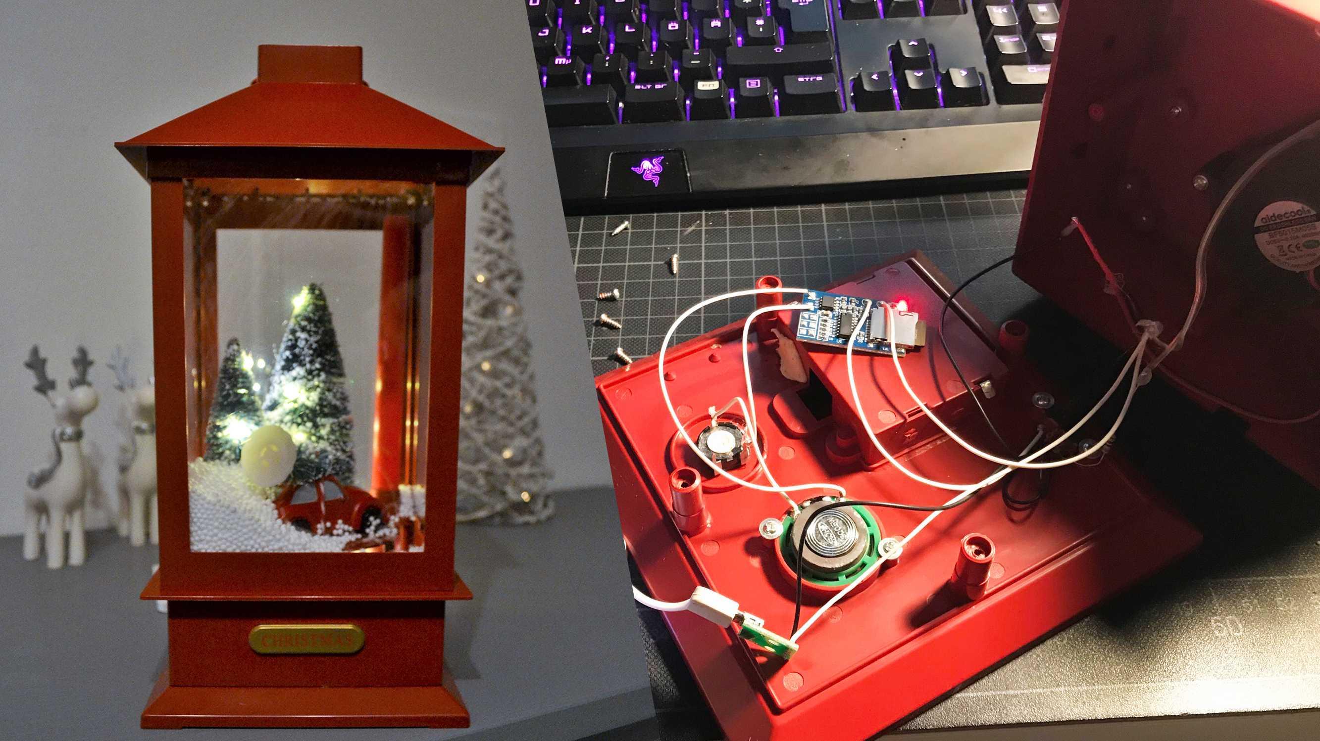 Collage aus einer Laterne und einem roten Laternenfuß mit Elektronik