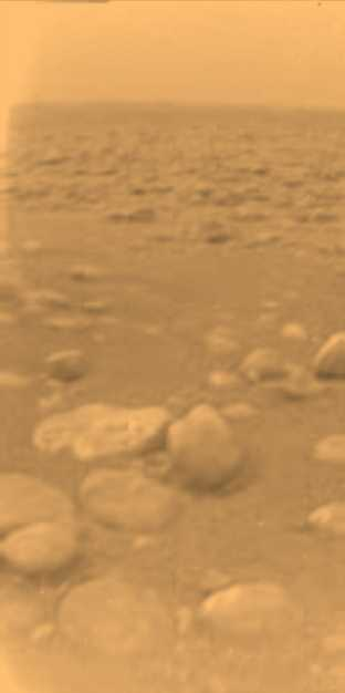 Farbaufnahme der Oberfläche des Titan