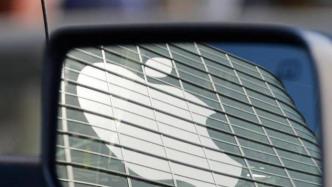 Apple investiert in chinesischen Uber-Konkurrent Didi