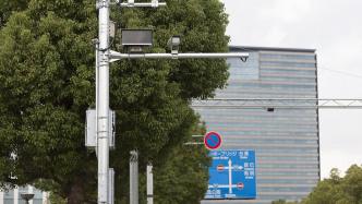 Radarsystem auf der A9 für selbstfahrende Autos