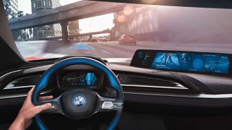 Bis 2021 soll autonomer BMW iNext kommen
