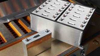 Experten: Nachfrage nach Hightech-Metallen steigt