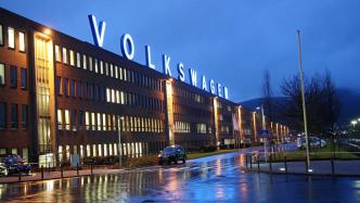 VW-Werk in Kassel
